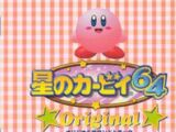 Kirby 64: The Crystal Shards/soundtrack