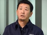 Yoshiyuki Oyama