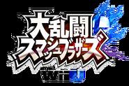 Logo JP - Super Smash Bros. Wii U