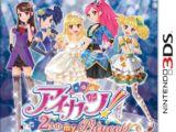 Aikatsu! 2-nin no My Princess