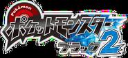 Pokémon Black 2 (Logo - JP)