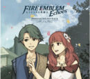 Fire Emblem Echoes: Shadows of Valentia Original Soundtrack