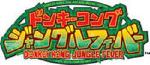 Donkey Kong: Jungle Fever