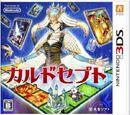 Culdcept (3DS)