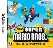 New Super Mario Bros (JP)