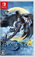 Bayonetta 2 (JP - Switch)