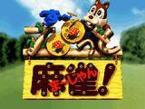 Zoo-tto Mahjong!