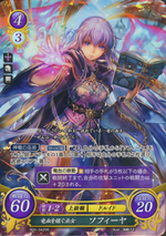 FE0 Sophia B05-042SR