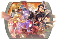 Fire Emblem Heroes - Summoning Banner - Sibling Bonds