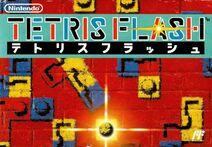 Tetris Flash (FC)