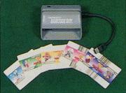 Barcode Boy 1