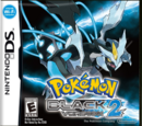 Pokémon Black and White 2/gallery