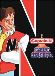 Captain N Complete Series DVD set