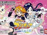 Futari wa PreCure: Arienai! Yume no Sono wa Daimeikyū