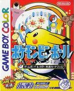 Pokemon Pinball (JP)