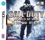 Call of Duty World At War (DS) (KO)