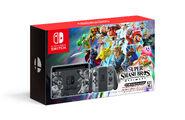 Nintendo Switch - Super Smash Bros. Ultimate Bundle - Box