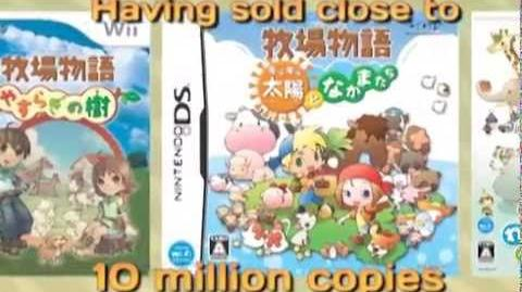 Story of Seasons E3 Trailer