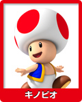 Fortune Street-Toad