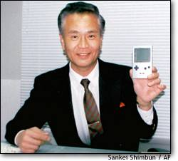 Gumpei Yokoi and Game Boy