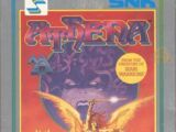 Athena (game)