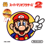 Super Mario Bros The Lost Levels (JP)