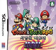 Mario Luigi RPG PiT (COR)