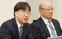 Shuntaro furukawa y tatsumi kimishima