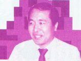Yukio Kaneoka