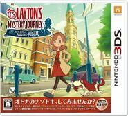 Layton's Mystery Journey (JP)