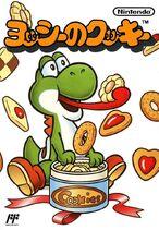 Yoshi no Cookie (FC)