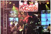 E3 1997