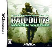Call of Duty 4 Modern Warfare (DS) (JP)
