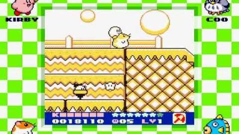 Kirby's Dream Land 2-Grass Land