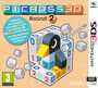 PS 3DS Picross3DRound2 FRA