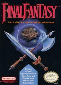FinalFantasyBox