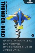 Card 21 Thunderbird