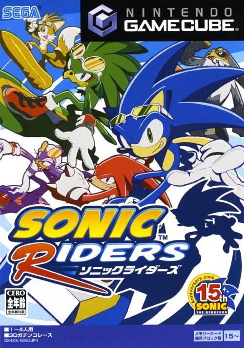 Sonic Riders Nintendo Fandom