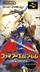 Fire Emblem: Genealogy of the Holy War