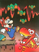 35787-Super Mario World (USA)-20