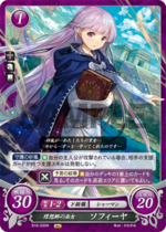 FE0 Sophia B16-030N