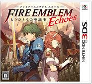 Fire Emblem Echoes (JP)