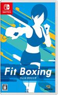 Fit Boxing (JP)