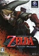 Legend of Zelda Twilight Princess (GC) (JP)