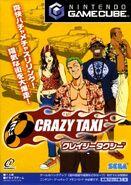 Crazy Taxi (JP)