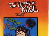 The Legend of Kage