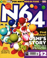 N64012