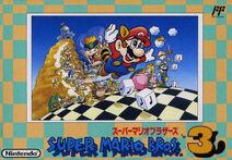Super Mario Bros 3 (JP)