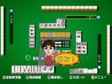 Yakuman Wii: Ide Yosuke no Kenkou Mahjong