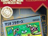 Famicom Mini Series: Mario Bros.
